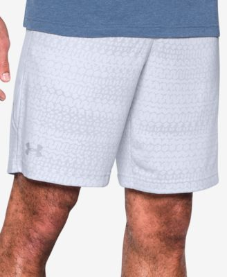 UNDER ARMOUR Raid Jacquard Shorts in White